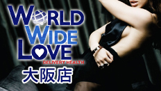 WORLD WIDE LOVE ワールド ワイド ラブ